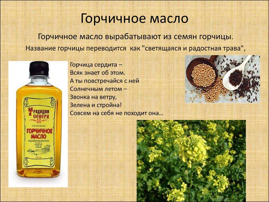 Какое масло полезнее в диете