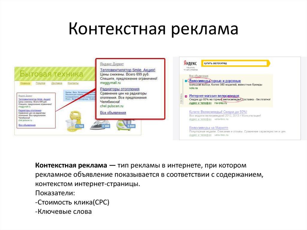 slide 17 Онлайн Анализ И Аудит Сайта