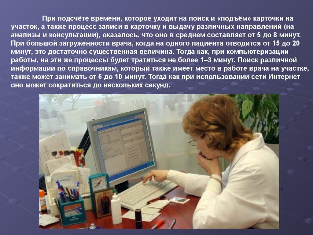 Республиканская больница черкесск телефон регистратуры