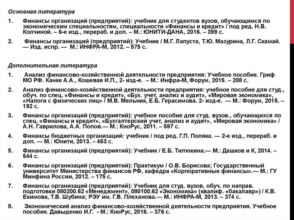 кредит наличными на карту без посещения банка русский стандарт