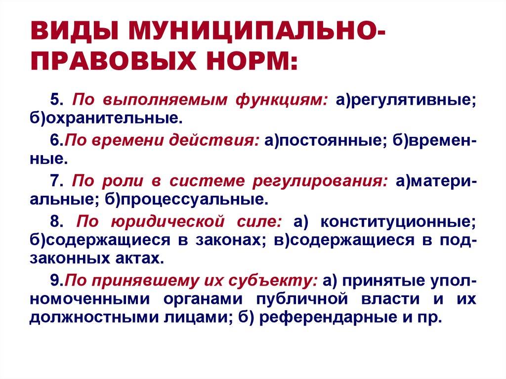 Отраслевые нормы выдачи спецодежды в республике казахстан