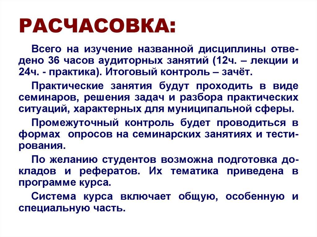 Конституционное право россии. Учебник. Екатерина ивановна козлова.