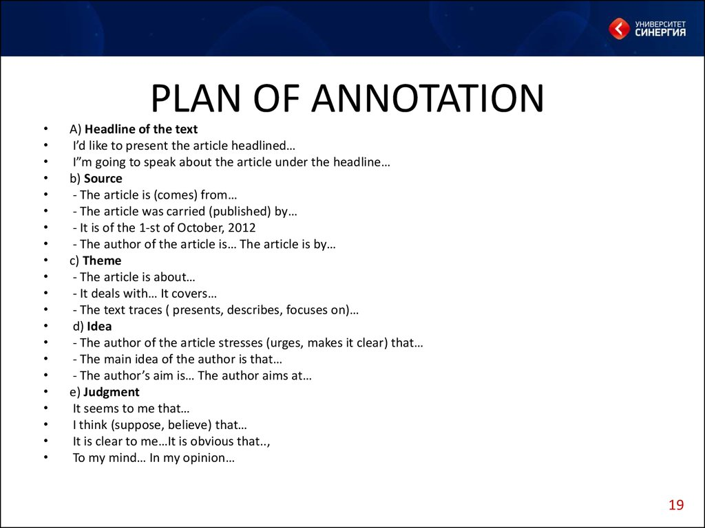 PLAN OF ANNOTATION