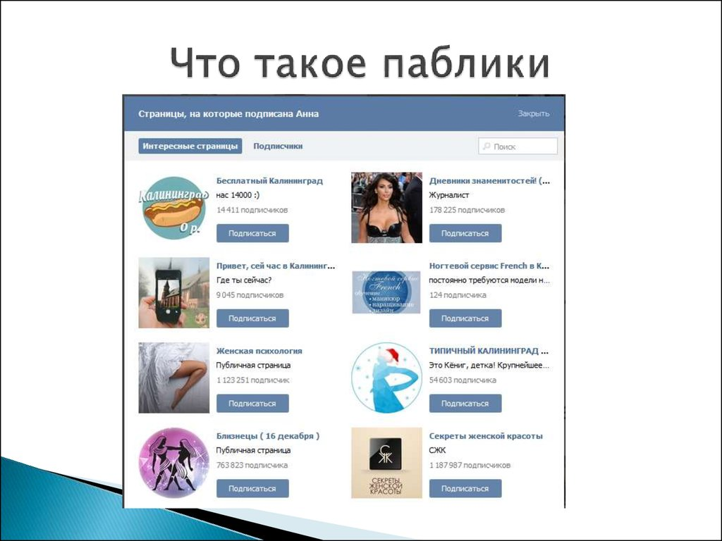 http://cf.ppt-online.org/files/slide/k/Kna0JAH7tgxXNDyOURimo2BpC1ZVMb8zucQFfj/slide-3.jpg