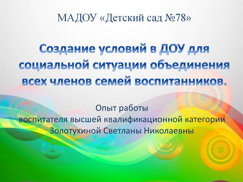 zrelaya-chleni-vseh-kategorii-fotki-kunilingus-onlayn-foto