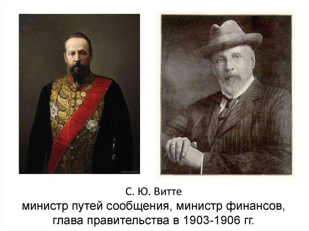 epub история малороссии 1842