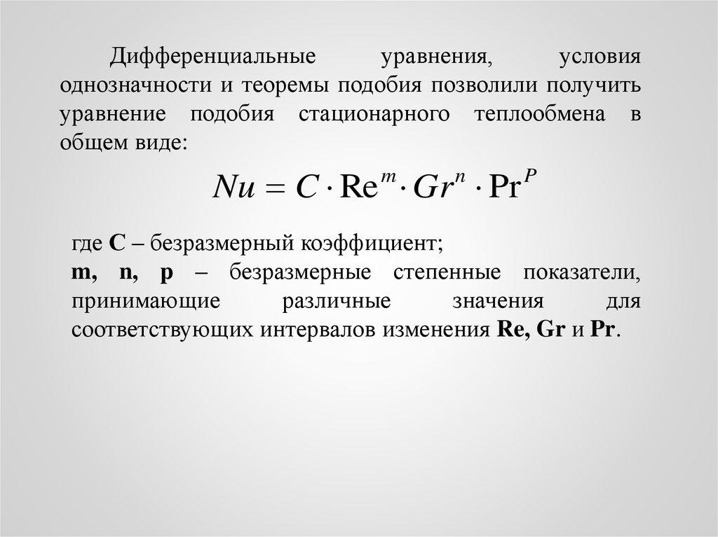 Совкомбанк омск обмен валюты