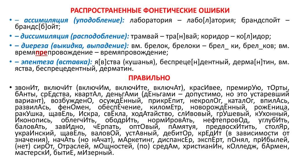 виды языковых