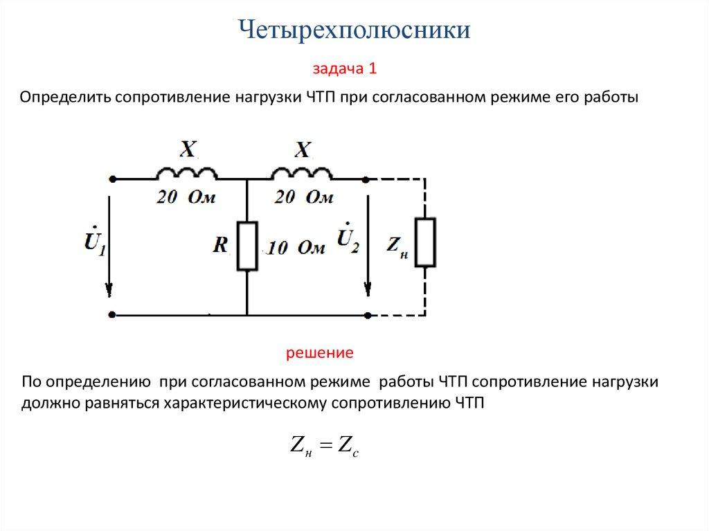 Примеры решения задач по тоэ практикум решения задач по математике 7 класс