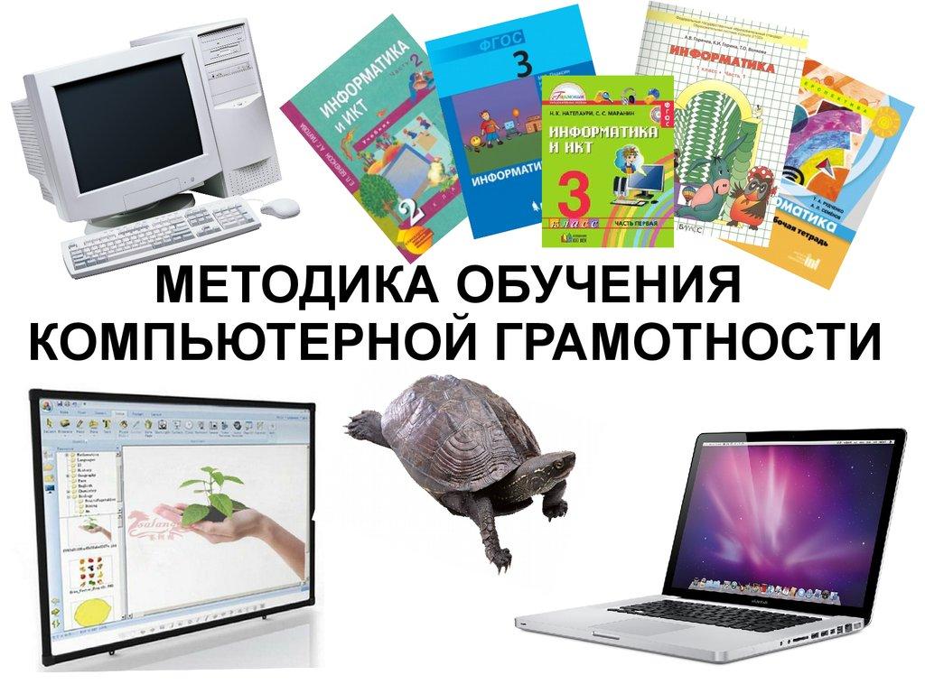 Multimedia Technologie: Einführung und Grundlagen