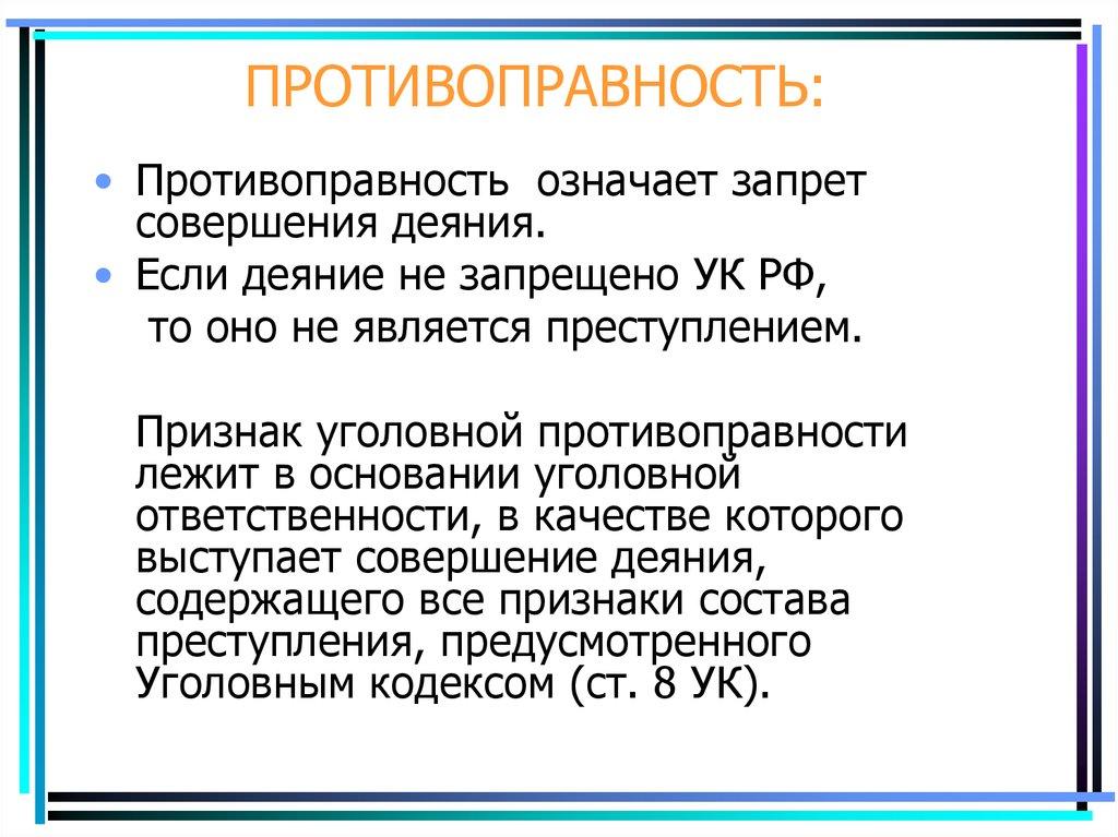 Квартира по лицевому счету Гречков К.В.