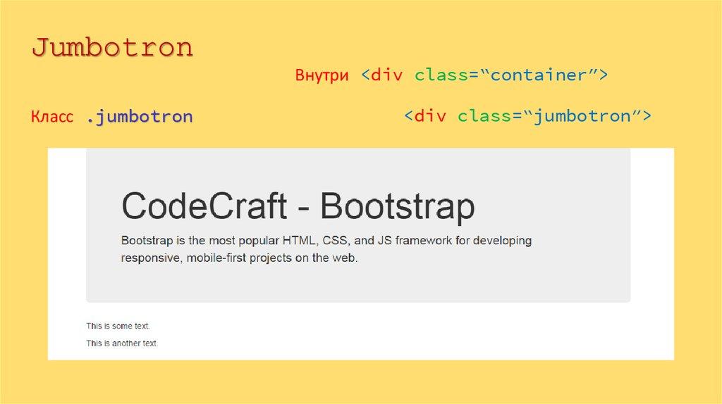 Codecraft bootstrap online presentation - Bootstrap slider div ...