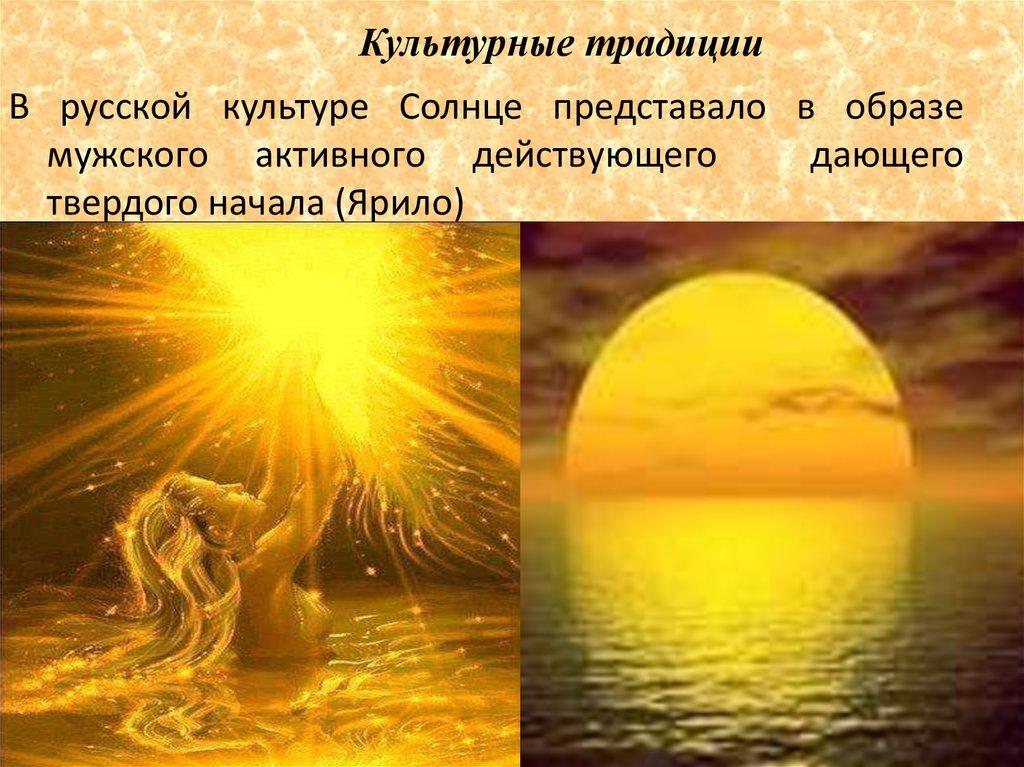 знакомство с россией культурные традиции