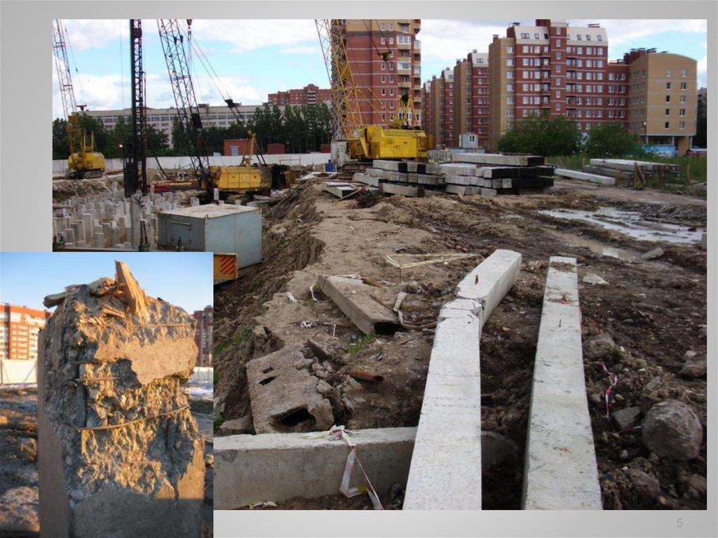 ТСН 50-302-2004 Санкт-Петербург Проектирование фундаментов ...