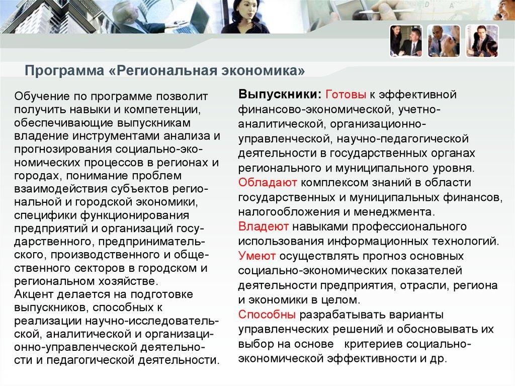Факультет финансы и кредит специальность банковское дело украина