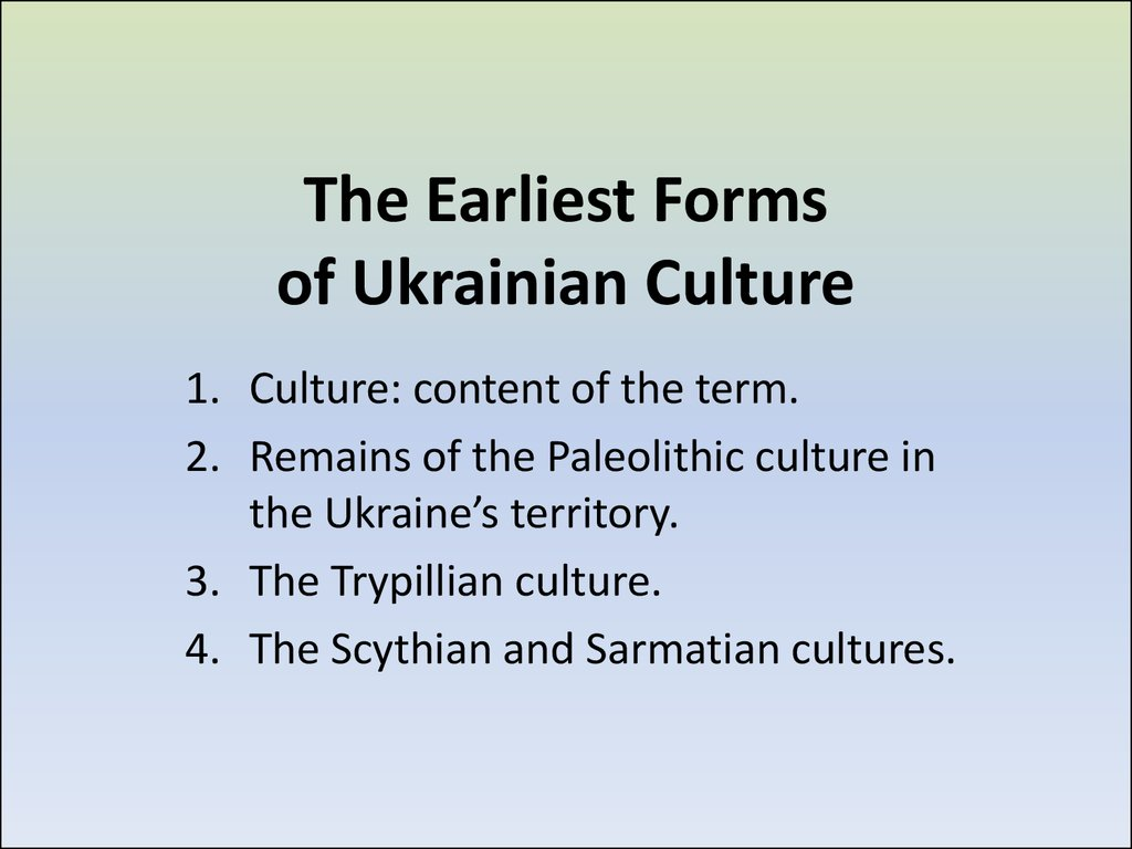 The Earliest Forms of Ukrainian Culture
