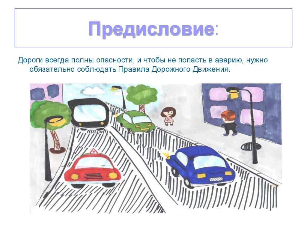 Поликлиника на кирова 38 сайт