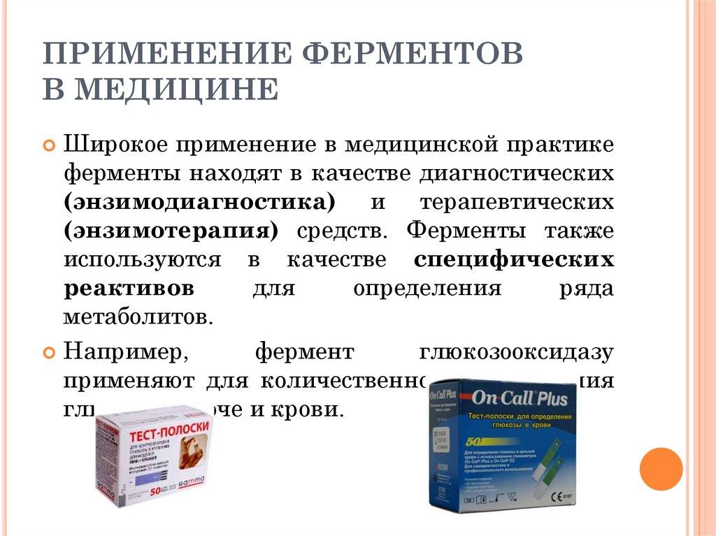 shop Иммунодиагностика гемобластозов человека :