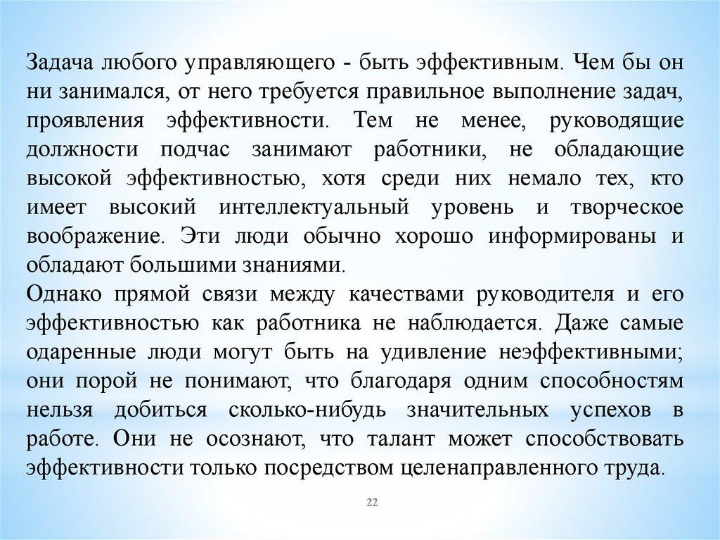 Новороссийск банки кредиты