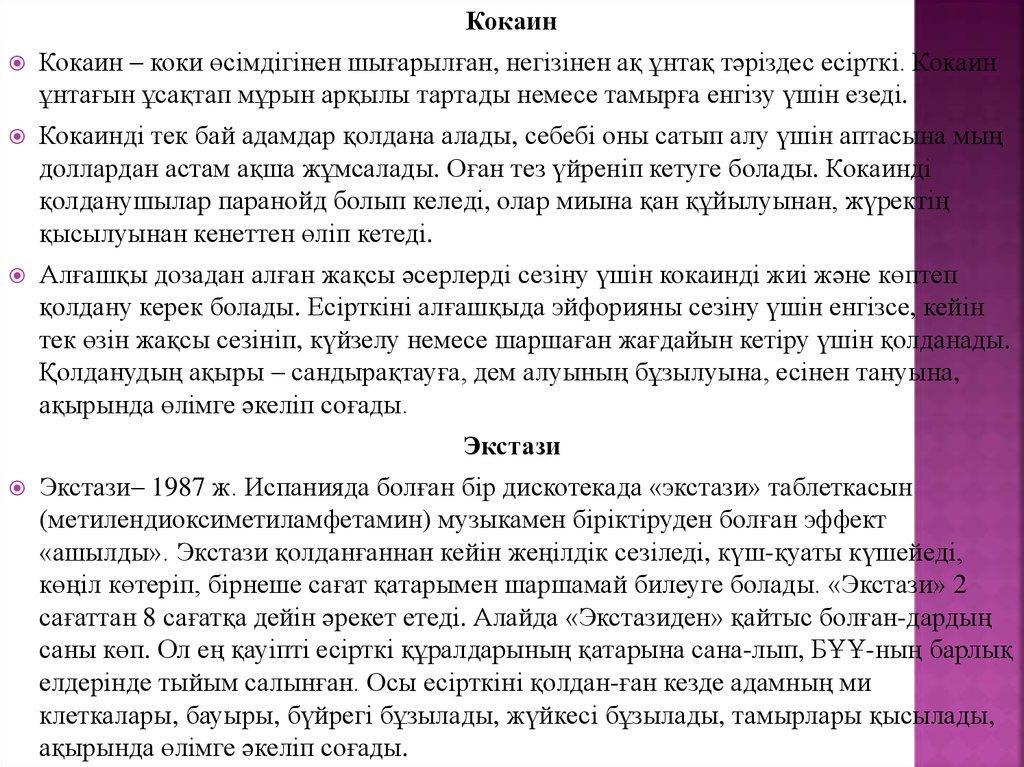 vkontakte онлайн казино пайда болды