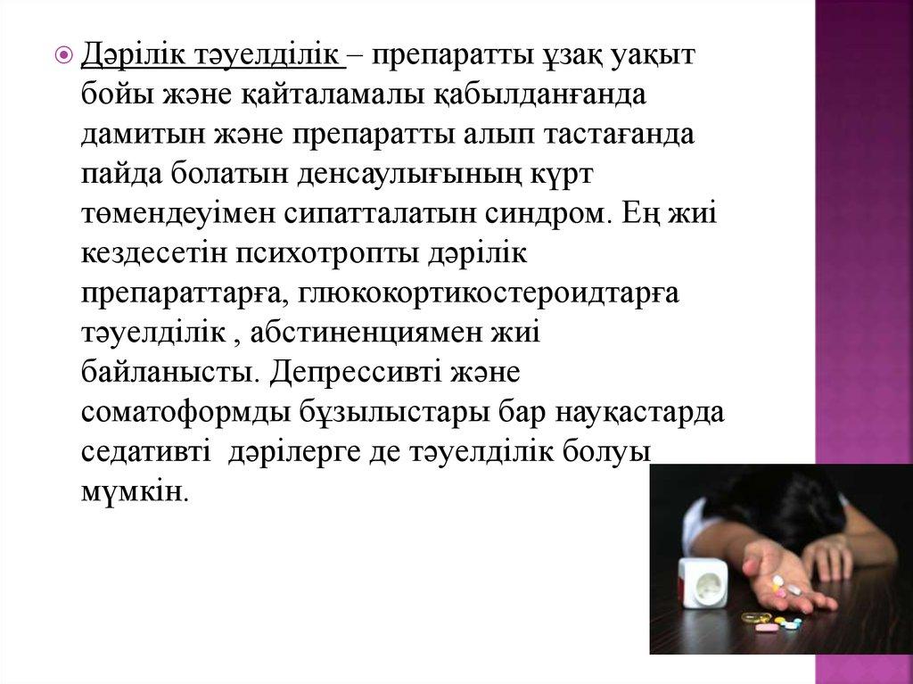 казино онлайн вконтакте пайда болды