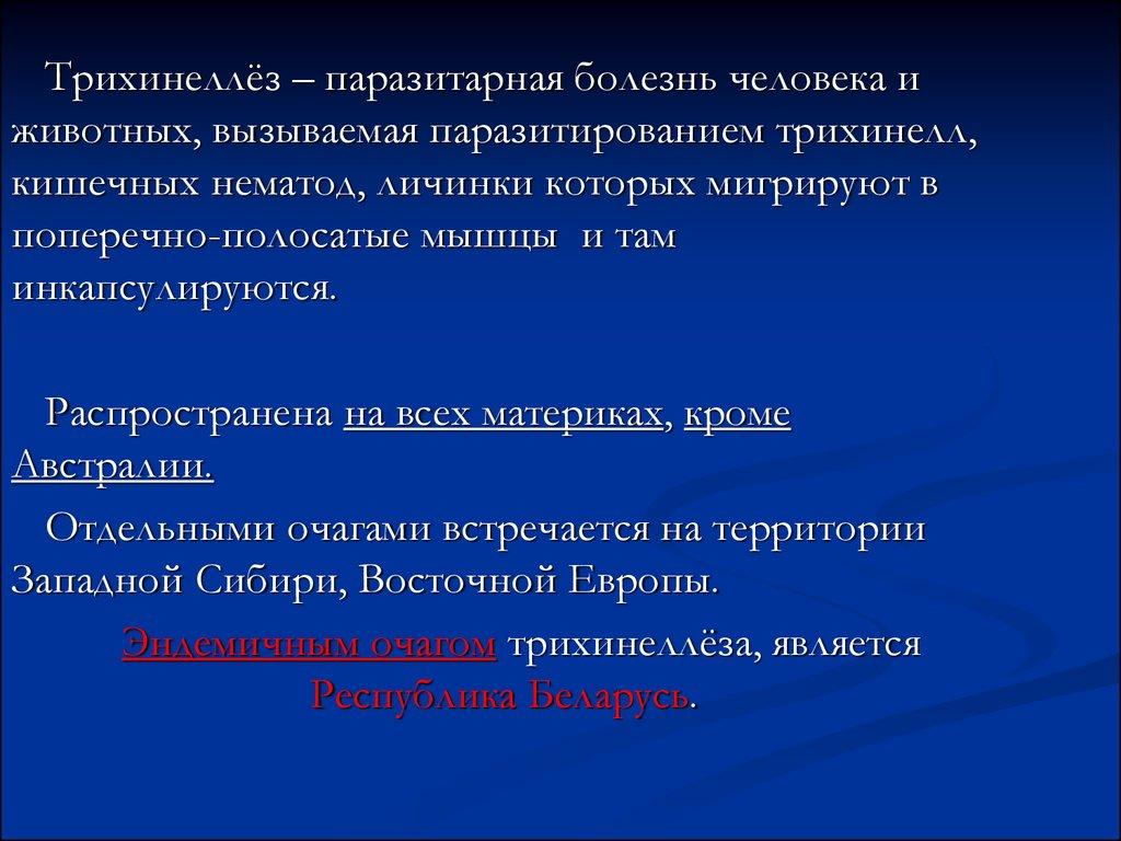 Презентация на тему: Выполнила: Кривовяз Ольга, 505 леч