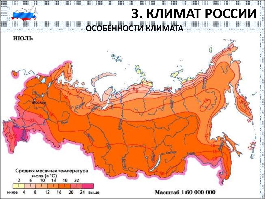того, что где теплее в россии в апреле термобелья