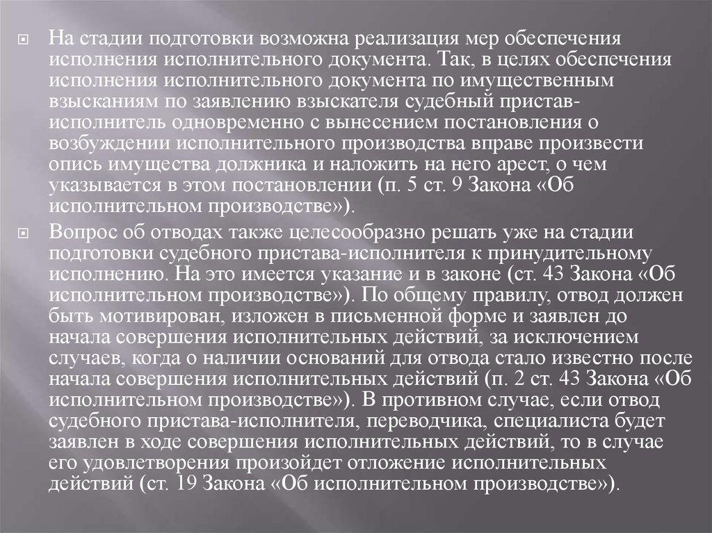 Общие положения, трудовой договор, Трудовой кодекс (ТК РФ)