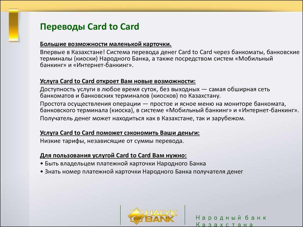 сбербанк оформить заявку на кредитную карту онлайн
