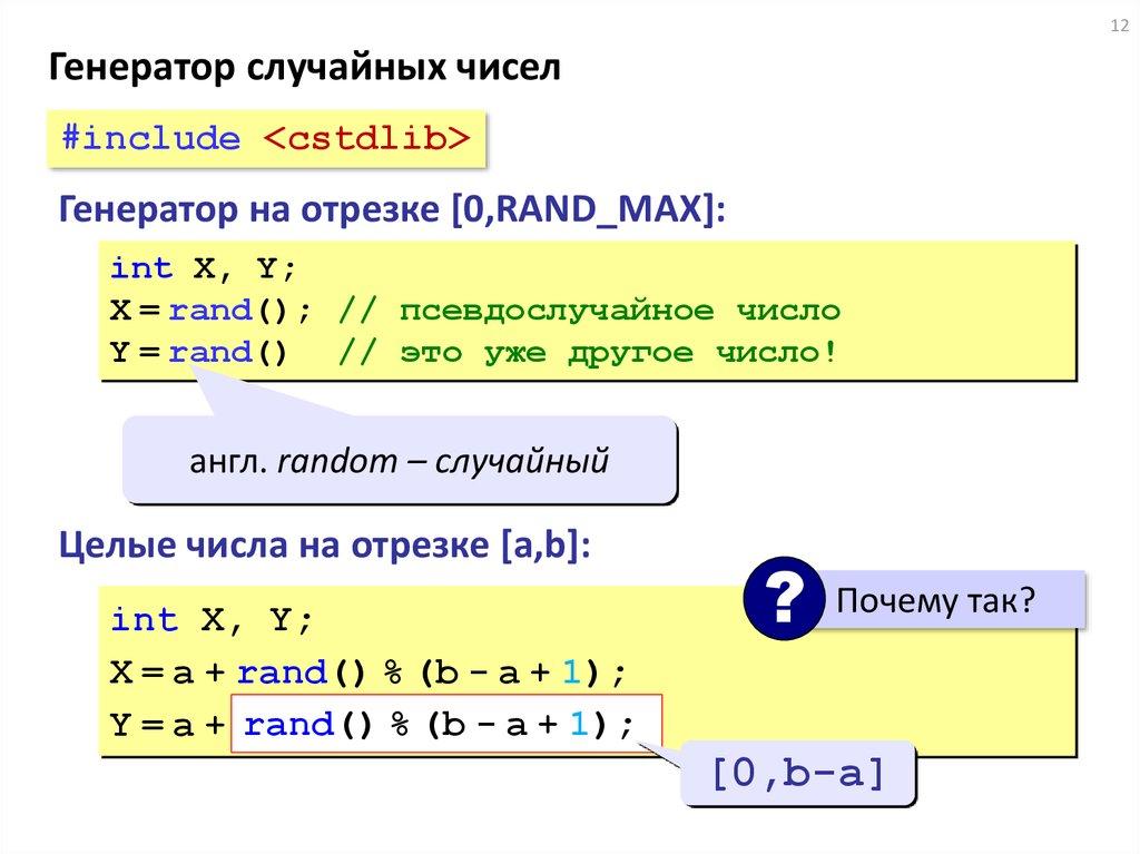 generator-sluchaynih-chisel-dlya-999dice