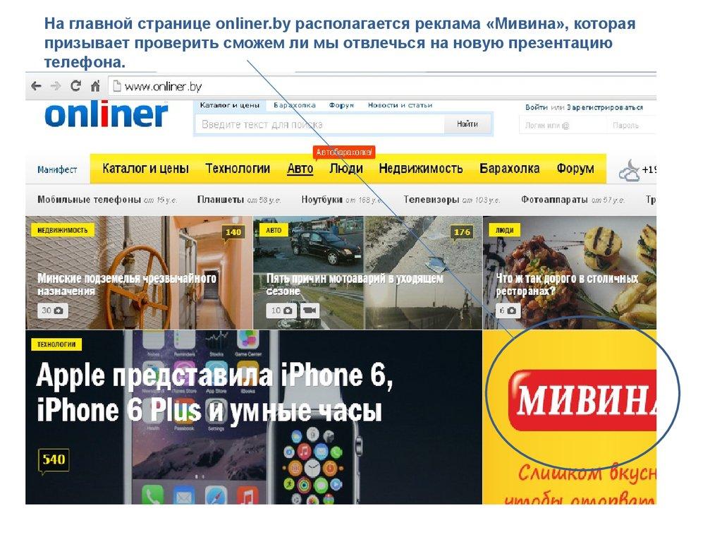 Успешная интернет реклама примеры промо-код для яндекс директа