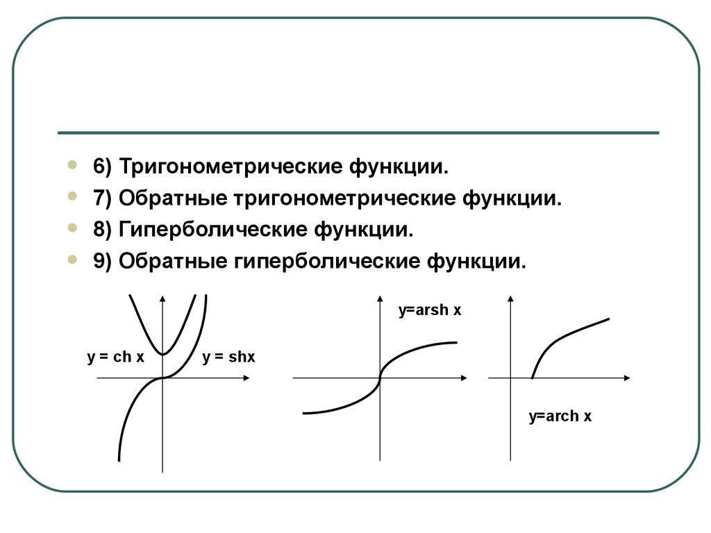 epub Приборы для измерения сил