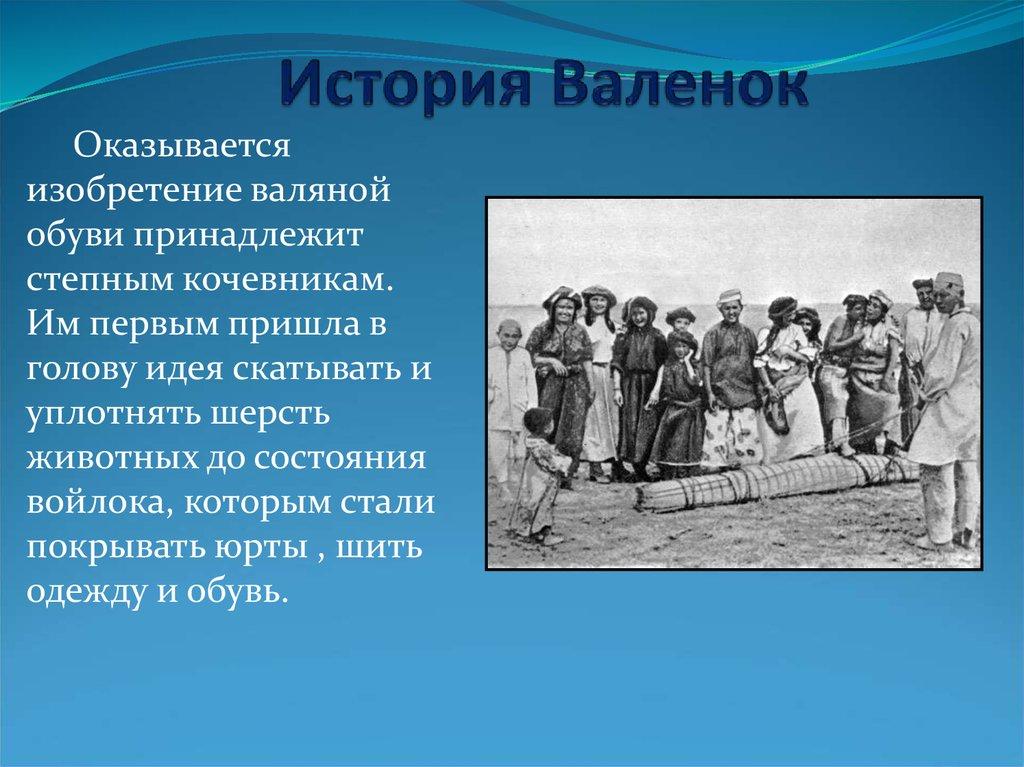 Администрация Урмарского района Чувашской Республики