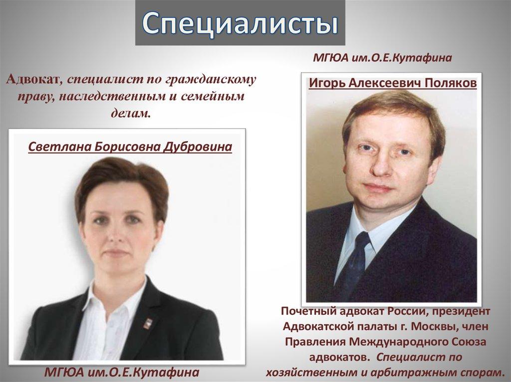 Семейный адвокат Артиллерийская улица инвалидов по заболевание в украине помощь юриста бесплатно