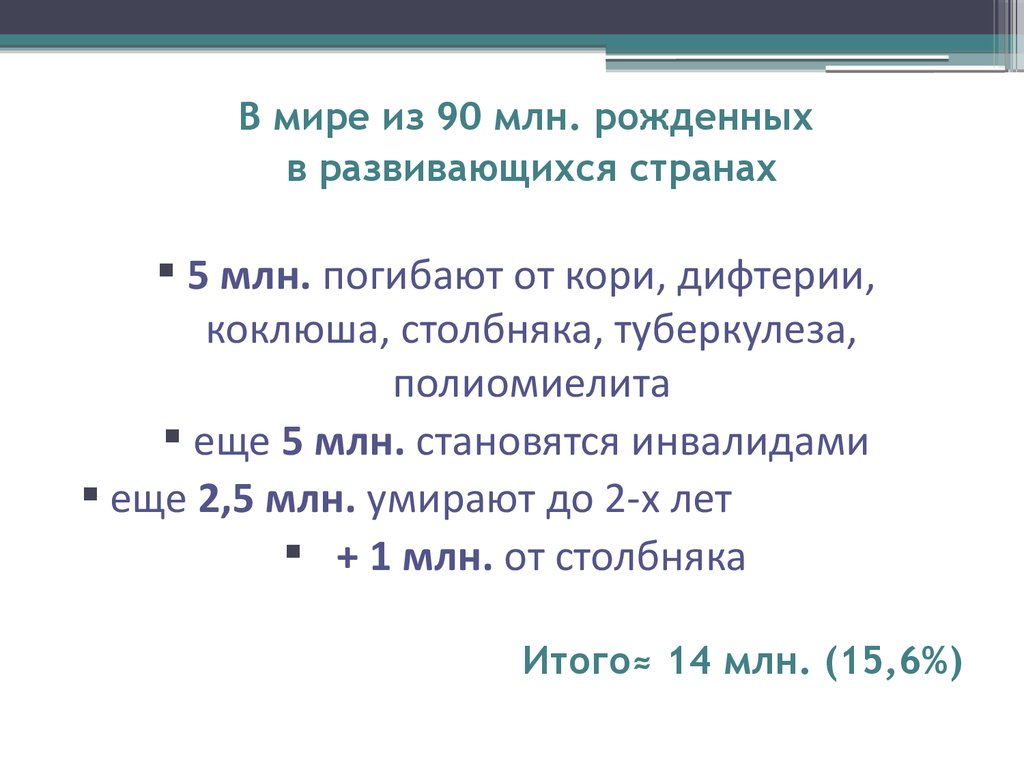read manual práctico de