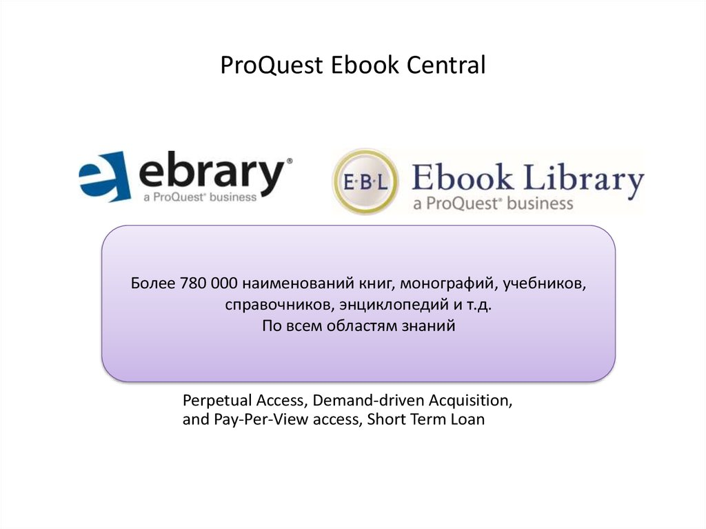 proquest dissertations login password