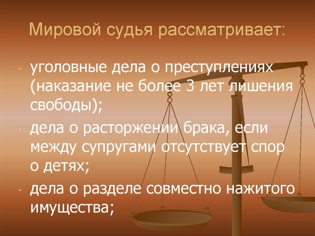 Мировой суд санкт-петербурга пушкинского района