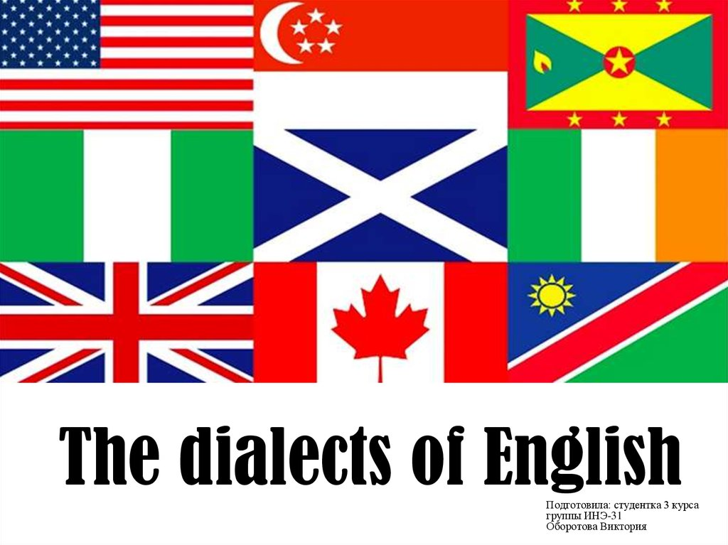 The dialects of English