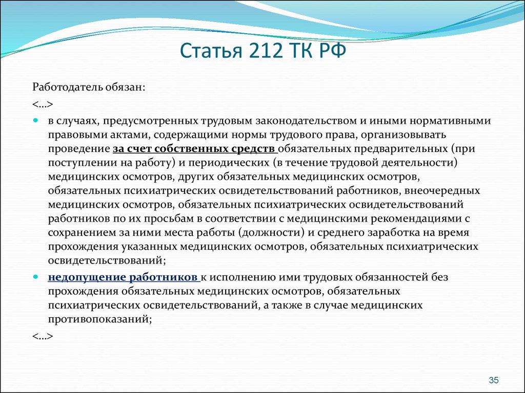 Условия по кредитной карте Тинькофф Платинум