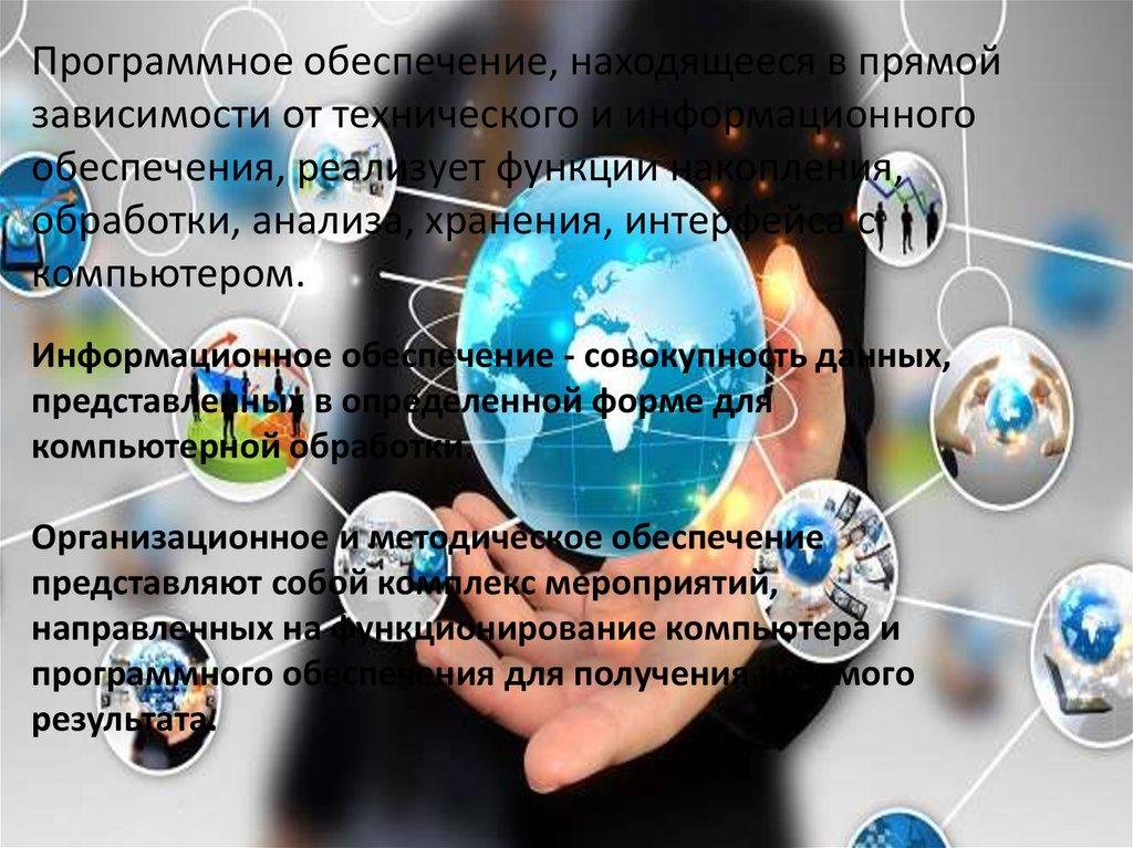 online Prozessmanagement individuell umgesetzt: Erfolgsbeispiele aus 15 privatwirtschaftlichen und öffentlichen