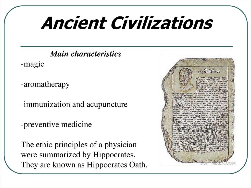 History of Medicine - презентация онлайн