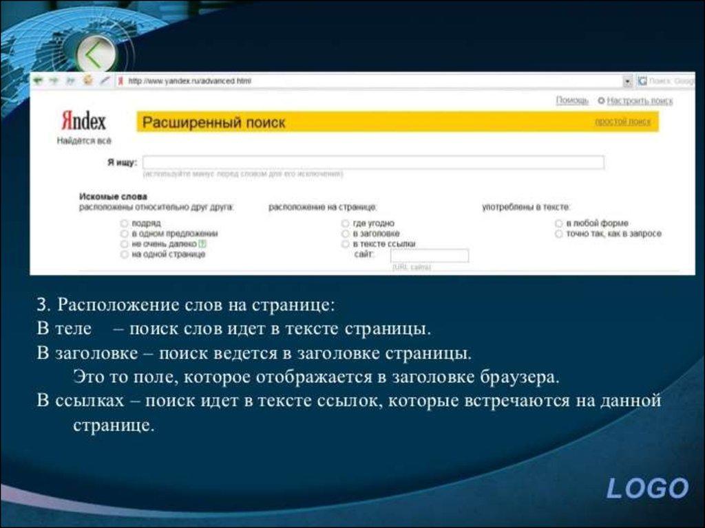 free русская история с древности до xvi века