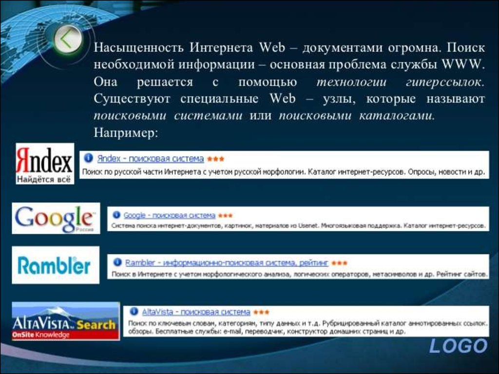 Создание сайта поиск информации в интернете создание баннеров флеш сайтов