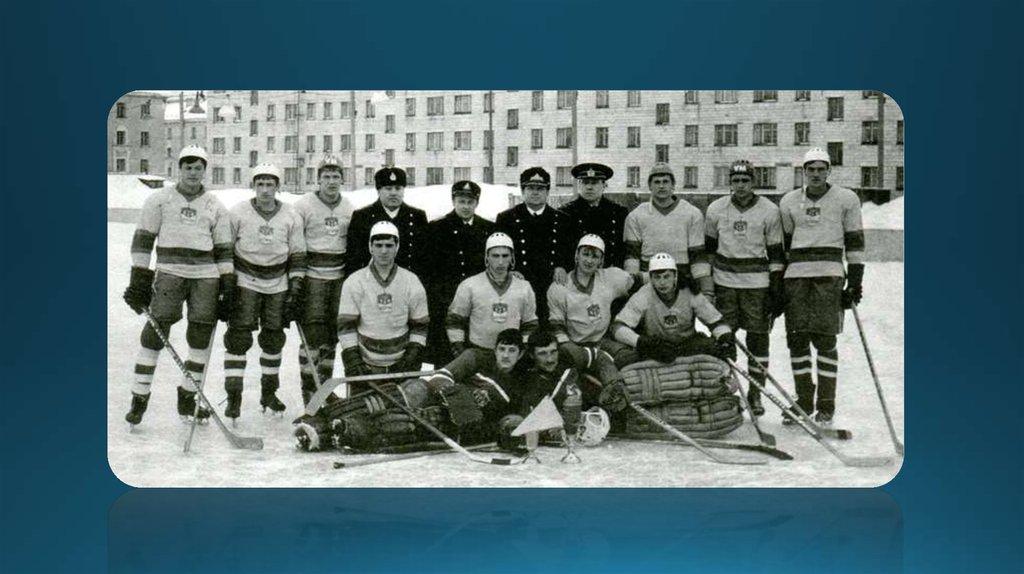 зарождение хоккея картинки поддержка, обучающие