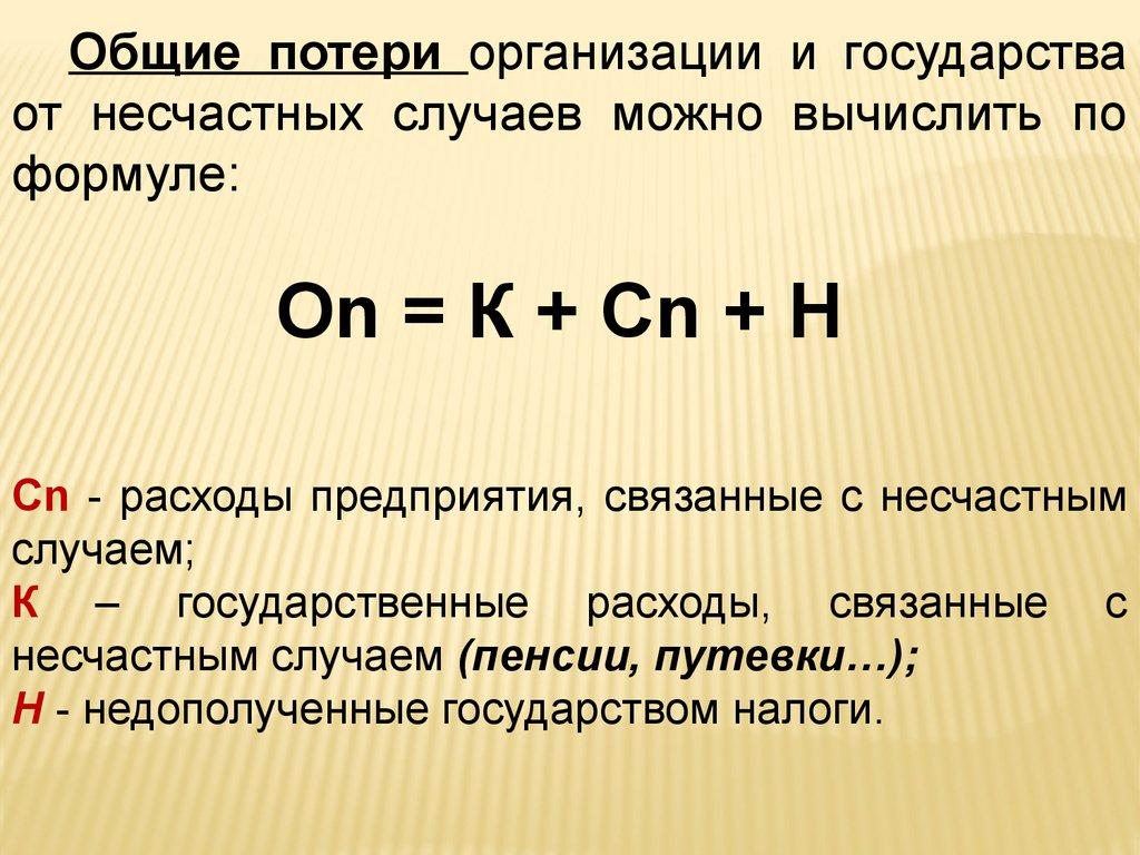Решить задачу по труду i решение задач егэ по математике в 12