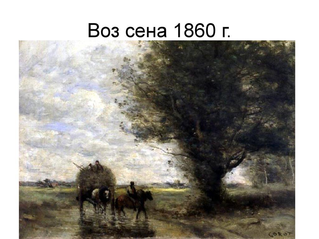 Обои Клод Моне, Пейзаж, картина, Сена возле Ветей. Бурная Погода. Разное foto 13
