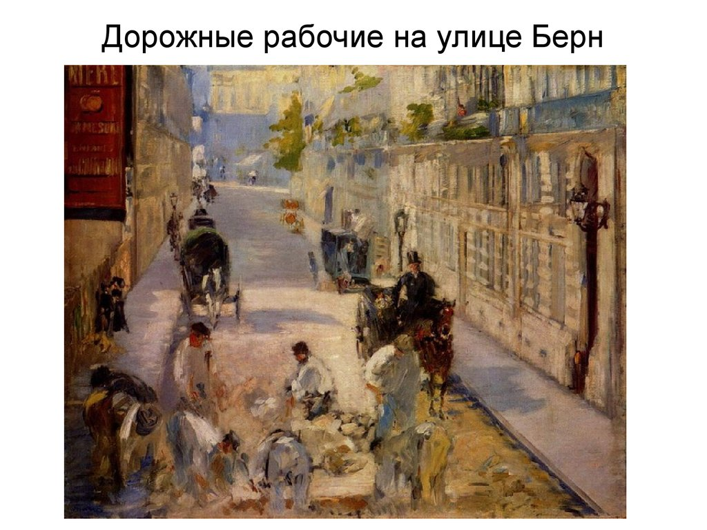 Обои Клод Моне, Пейзаж, картина, Сена возле Ветей. Бурная Погода. Разное foto 17