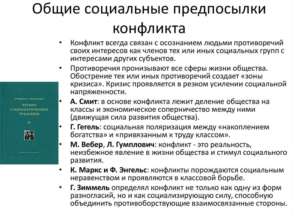 book Stigum\'s Money
