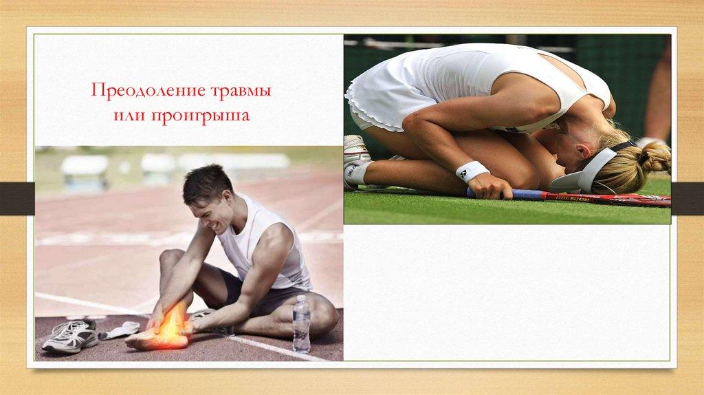 средства формирования здорового образа жизни