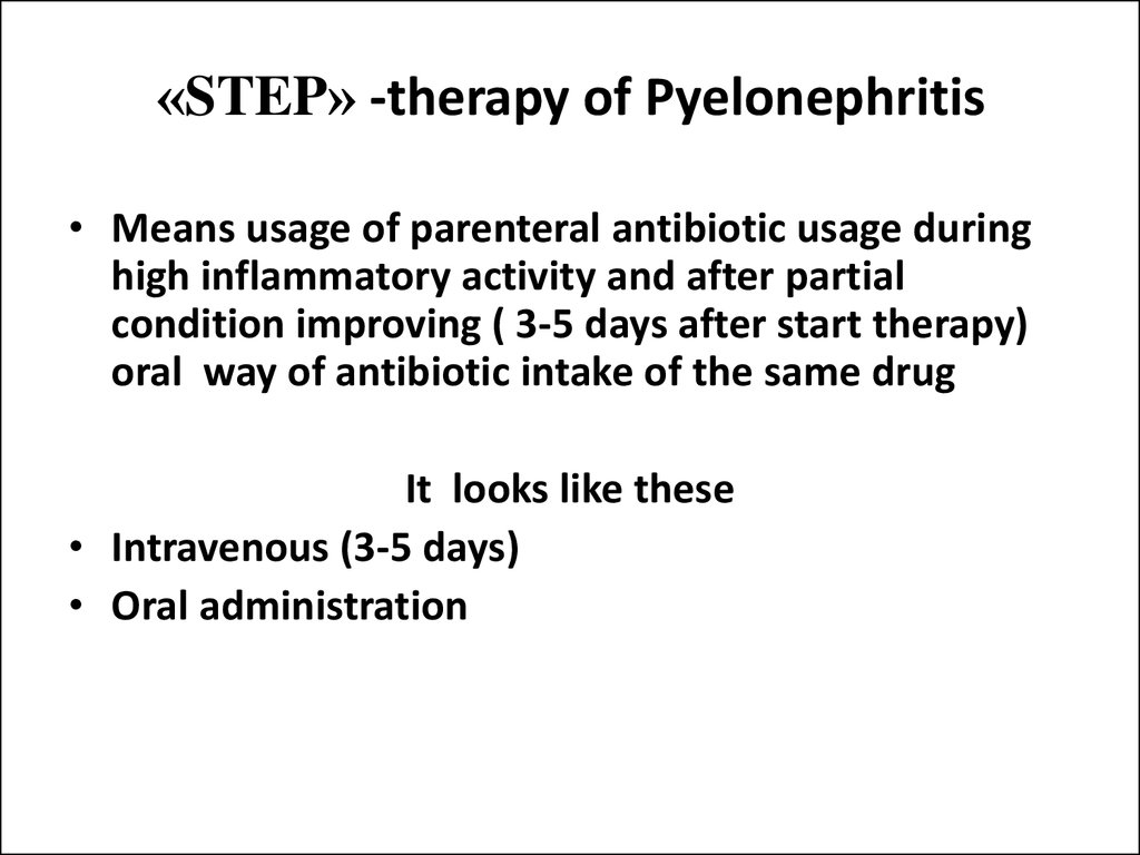 «STEP» -therapy of Pyelonephritis